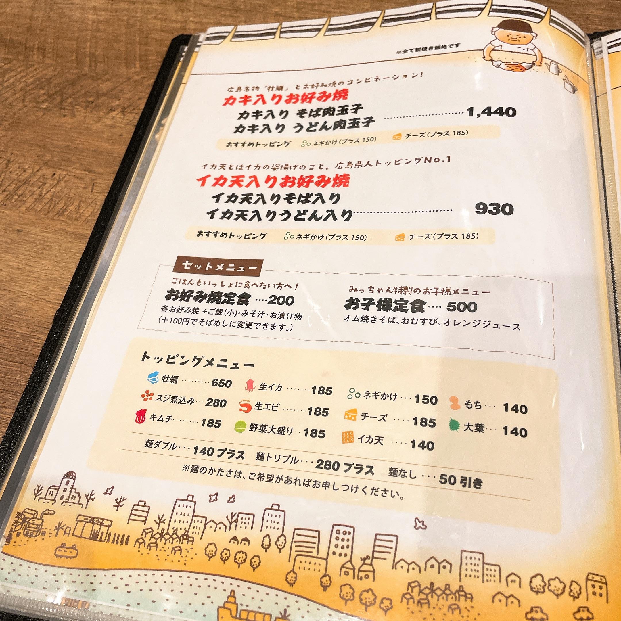 f:id:junichisuzaki:20201204111753j:image