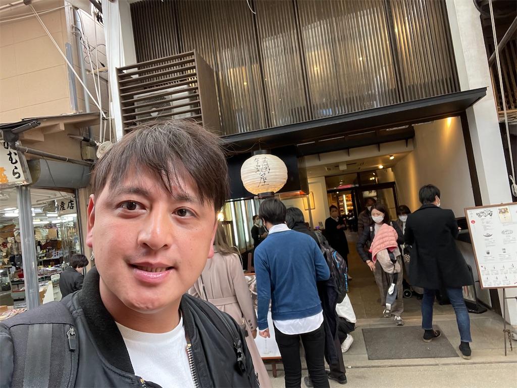f:id:junichisuzaki:20201205132136j:image