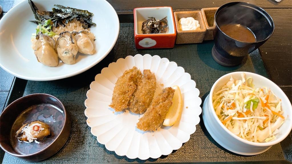 f:id:junichisuzaki:20201206121238j:image