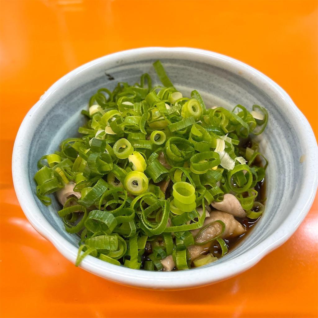 f:id:junichisuzaki:20201206122206j:image