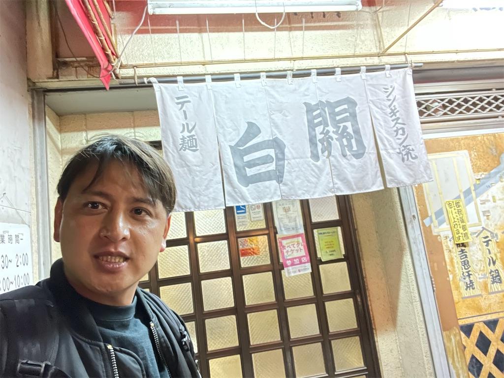 f:id:junichisuzaki:20201206122209j:image