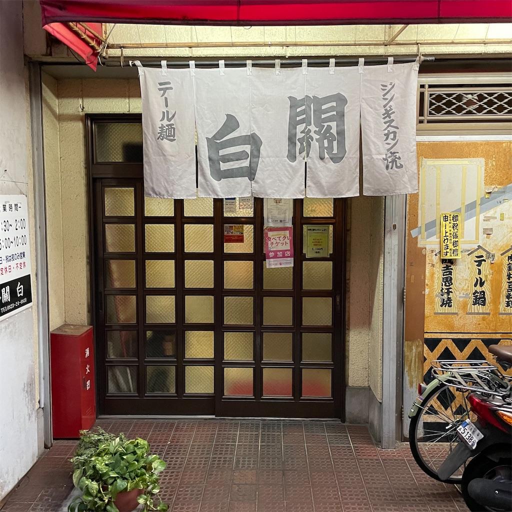 f:id:junichisuzaki:20201206122236j:image