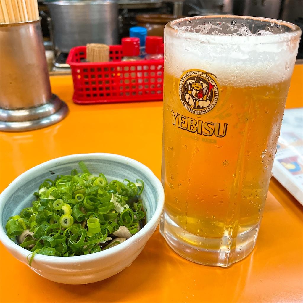 f:id:junichisuzaki:20201206122259j:image