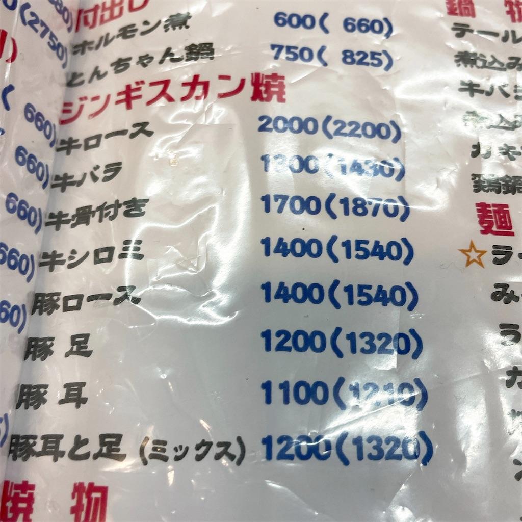 f:id:junichisuzaki:20201206122353j:image