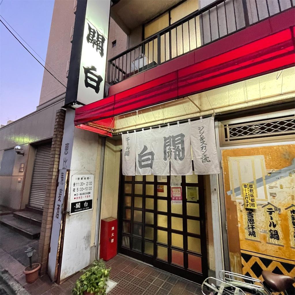 f:id:junichisuzaki:20201206122356j:image