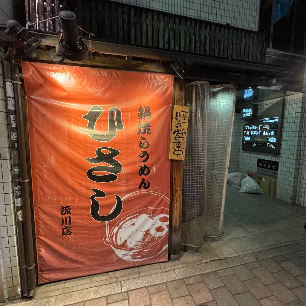 f:id:junichisuzaki:20201206123054j:image
