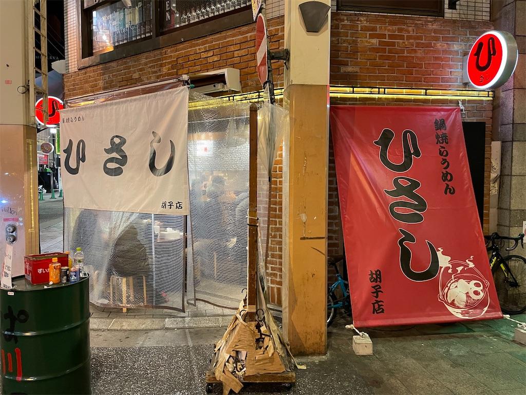 f:id:junichisuzaki:20201206123058j:image