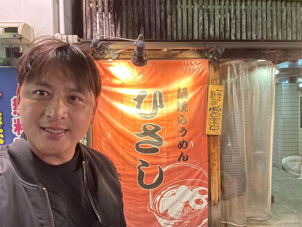 f:id:junichisuzaki:20201206123127j:image