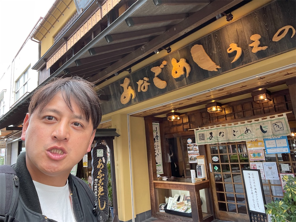 f:id:junichisuzaki:20201206124642j:image