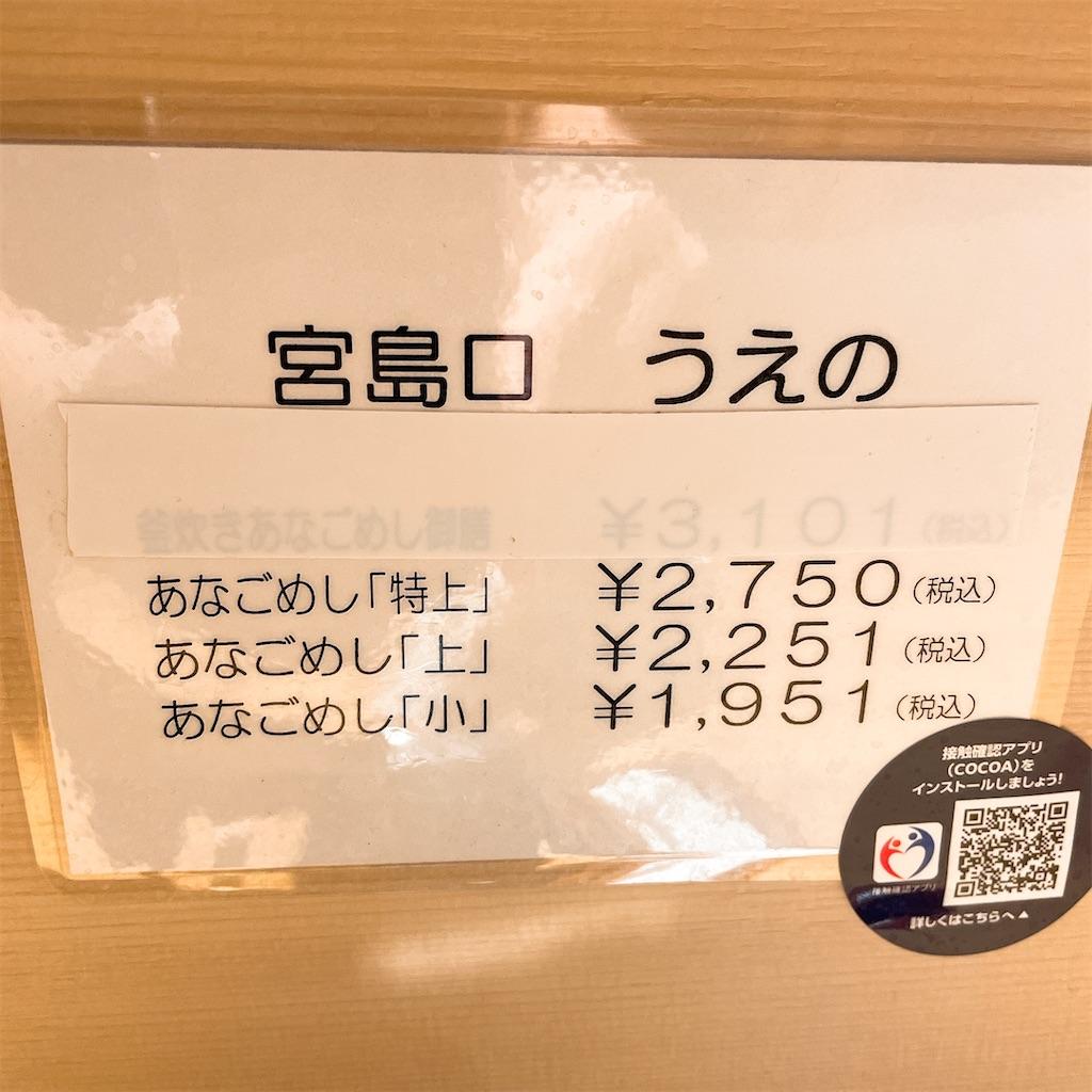 f:id:junichisuzaki:20201206124746j:image