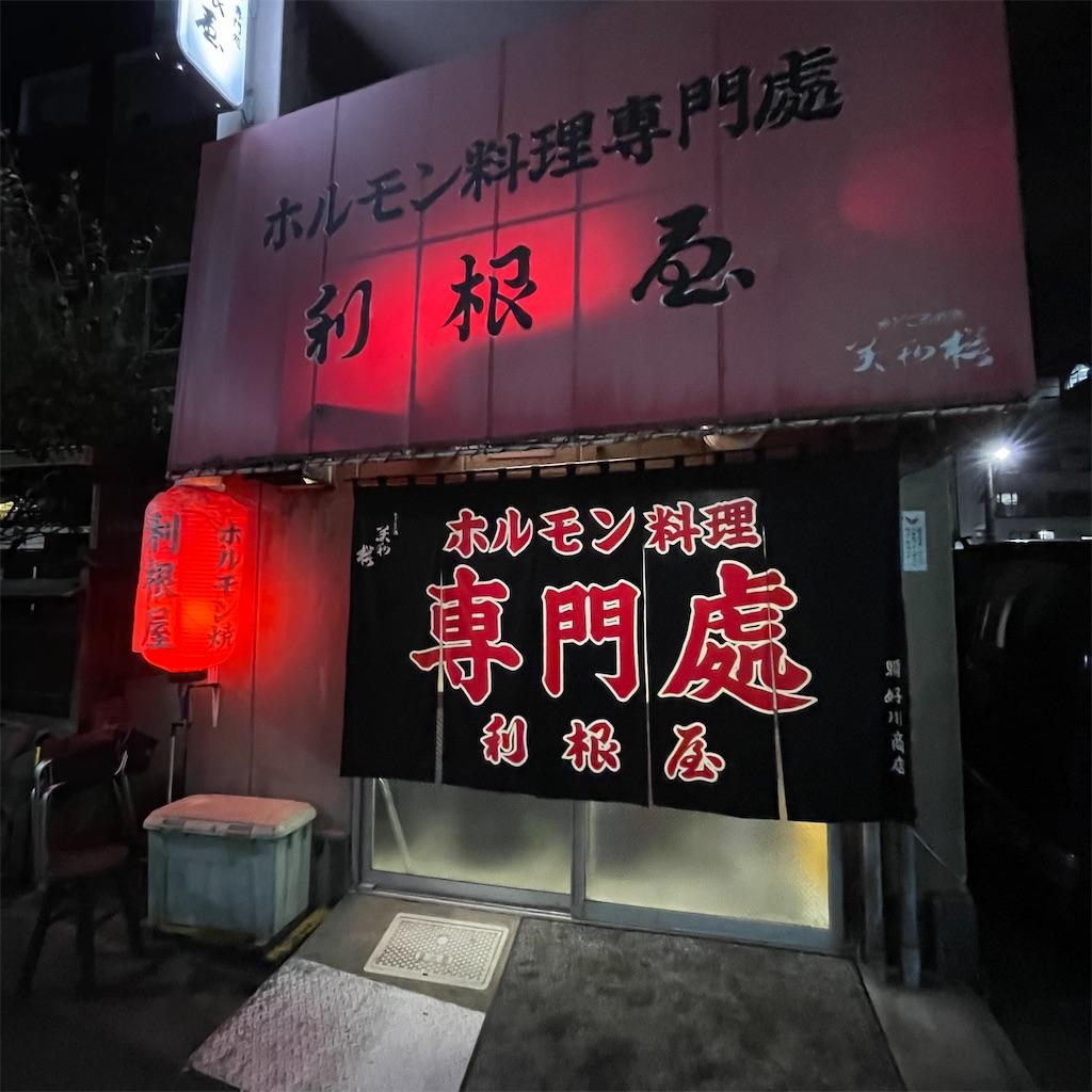 f:id:junichisuzaki:20201206191855j:image