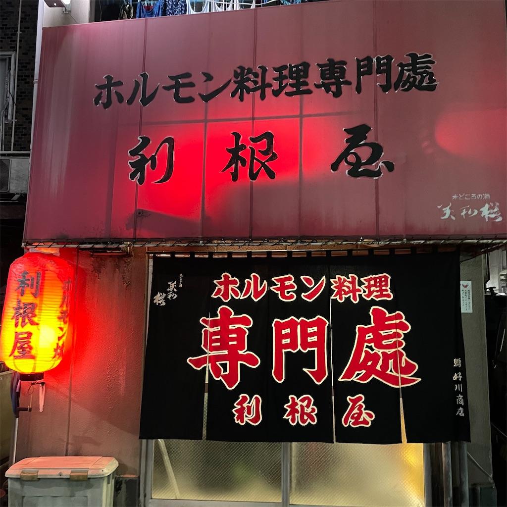 f:id:junichisuzaki:20201206191956j:image