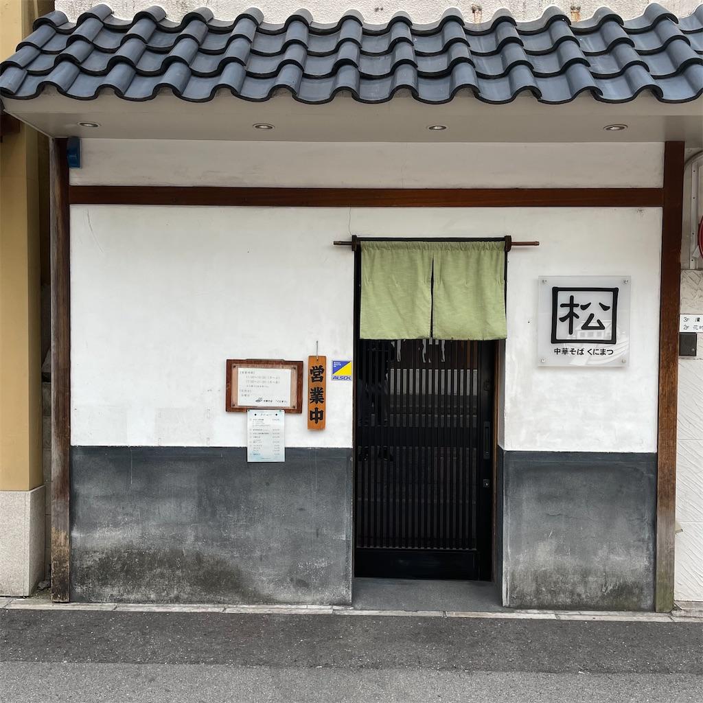 f:id:junichisuzaki:20201207164746j:image
