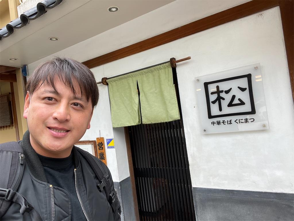 f:id:junichisuzaki:20201207164818j:image