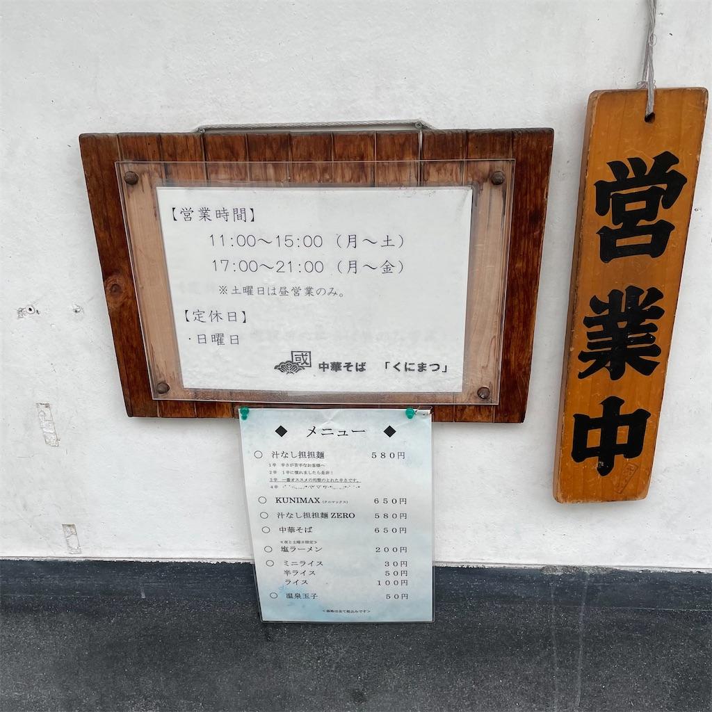 f:id:junichisuzaki:20201207164824j:image