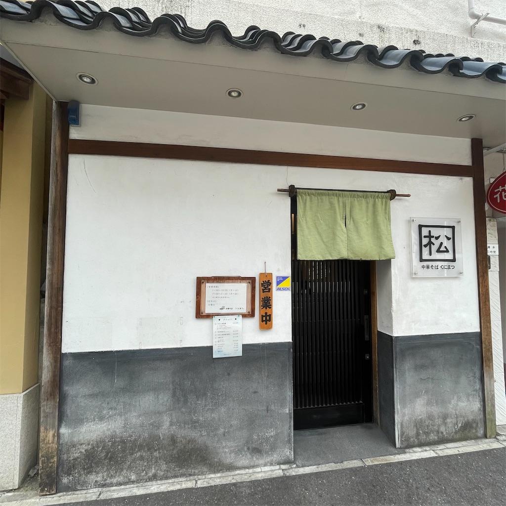 f:id:junichisuzaki:20201207164831j:image