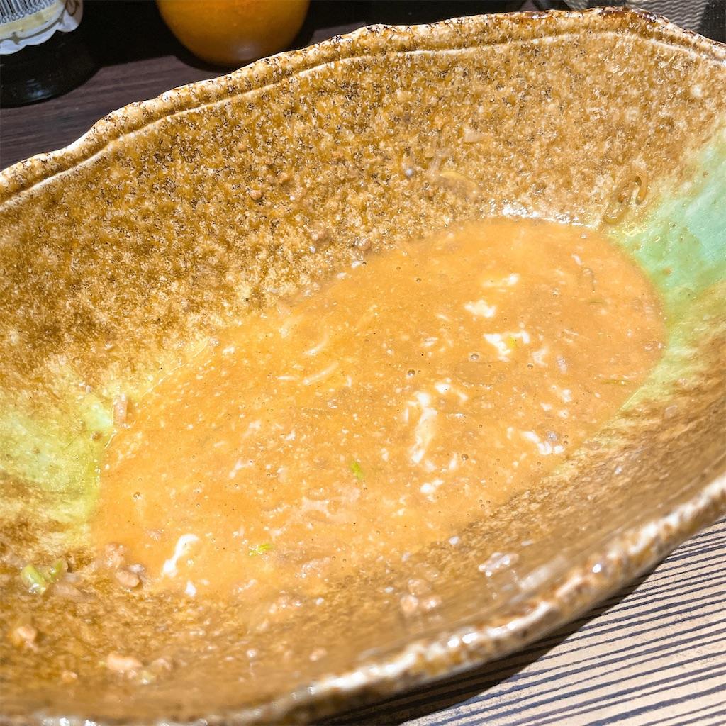 f:id:junichisuzaki:20201207164839j:image