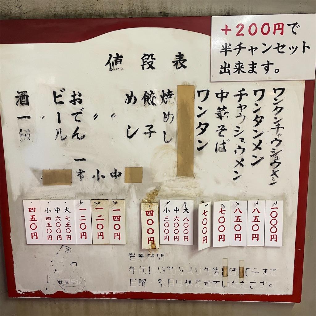 f:id:junichisuzaki:20201207170324j:image