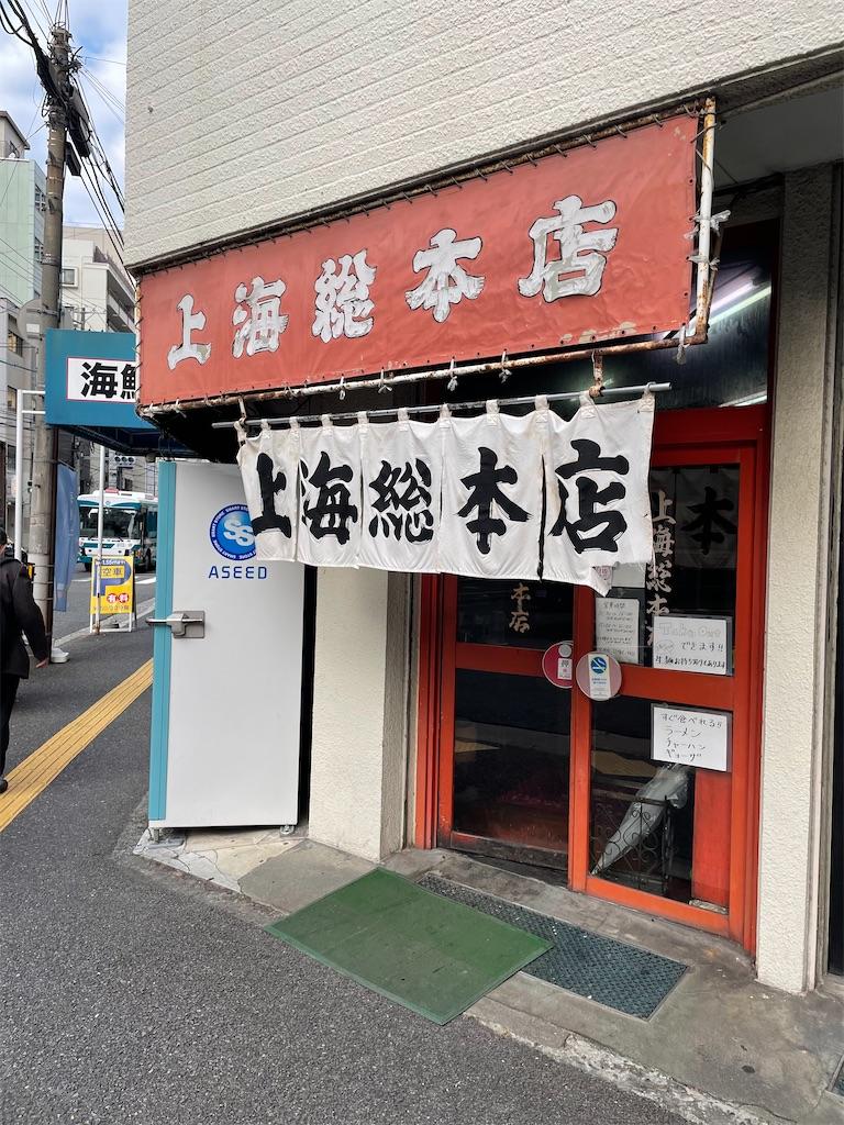 f:id:junichisuzaki:20201207170328j:image