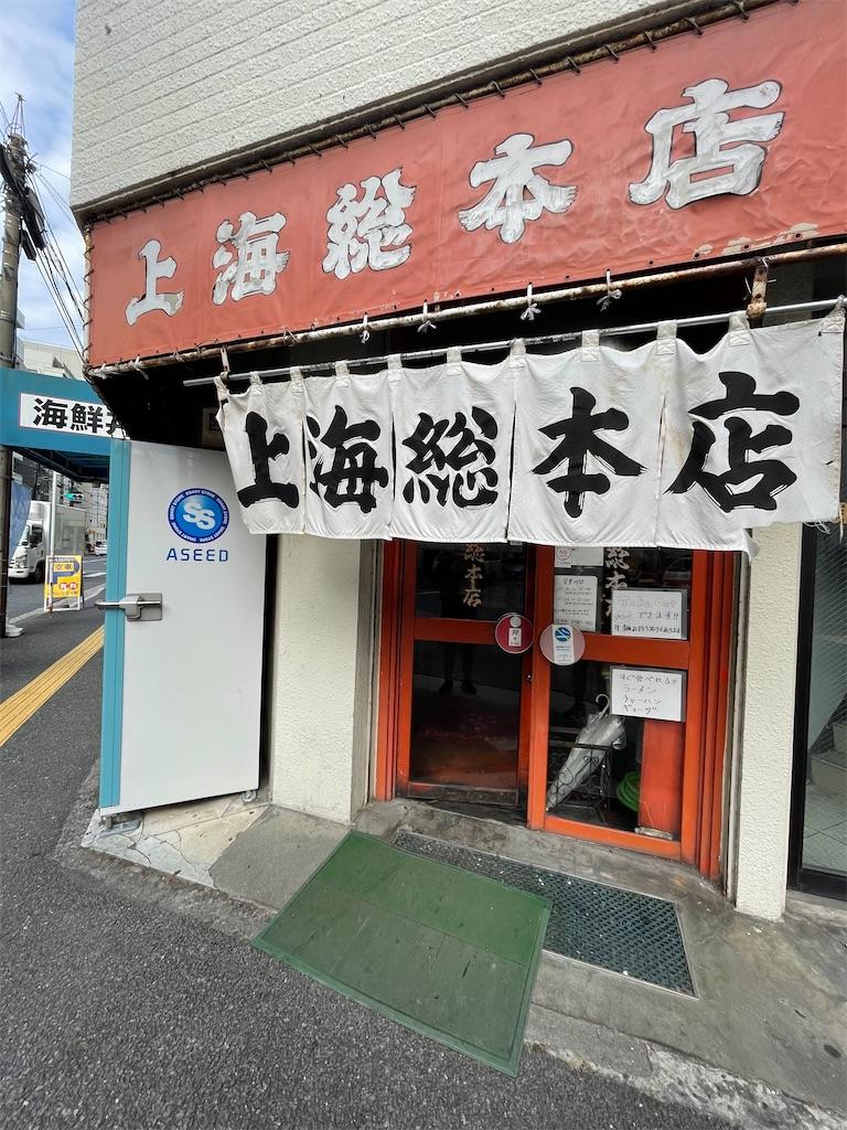 f:id:junichisuzaki:20201207170400j:image
