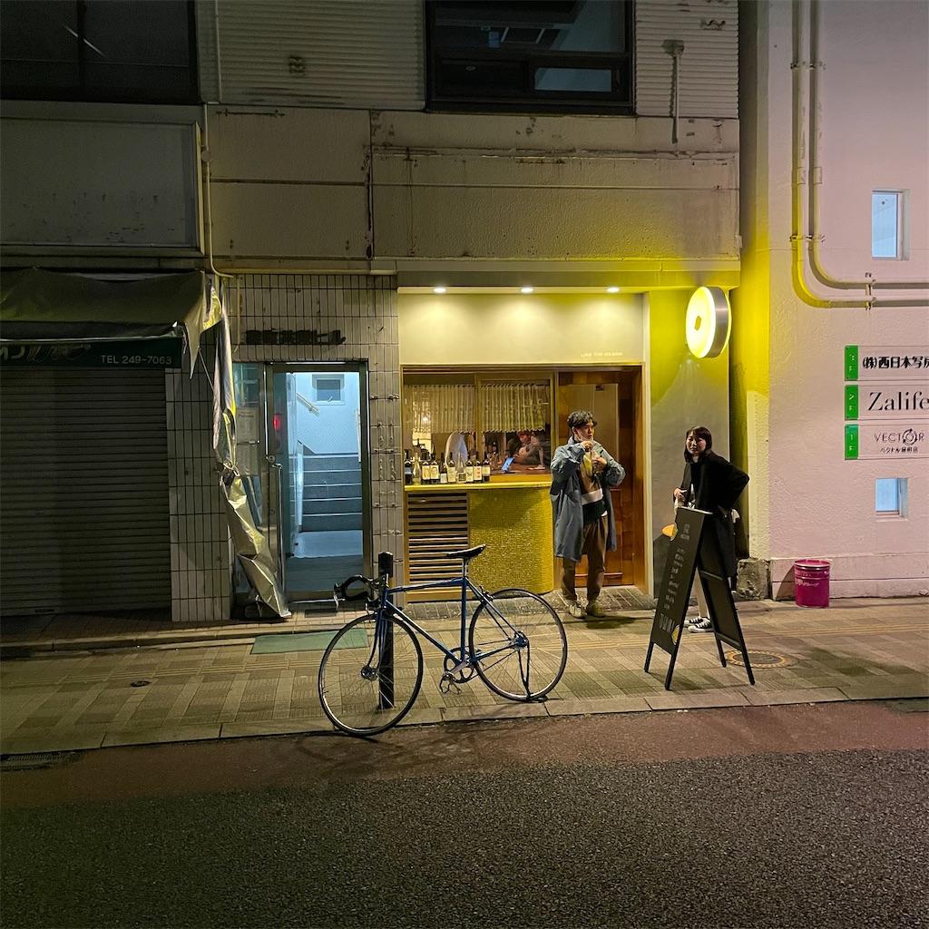 f:id:junichisuzaki:20201207174232j:image