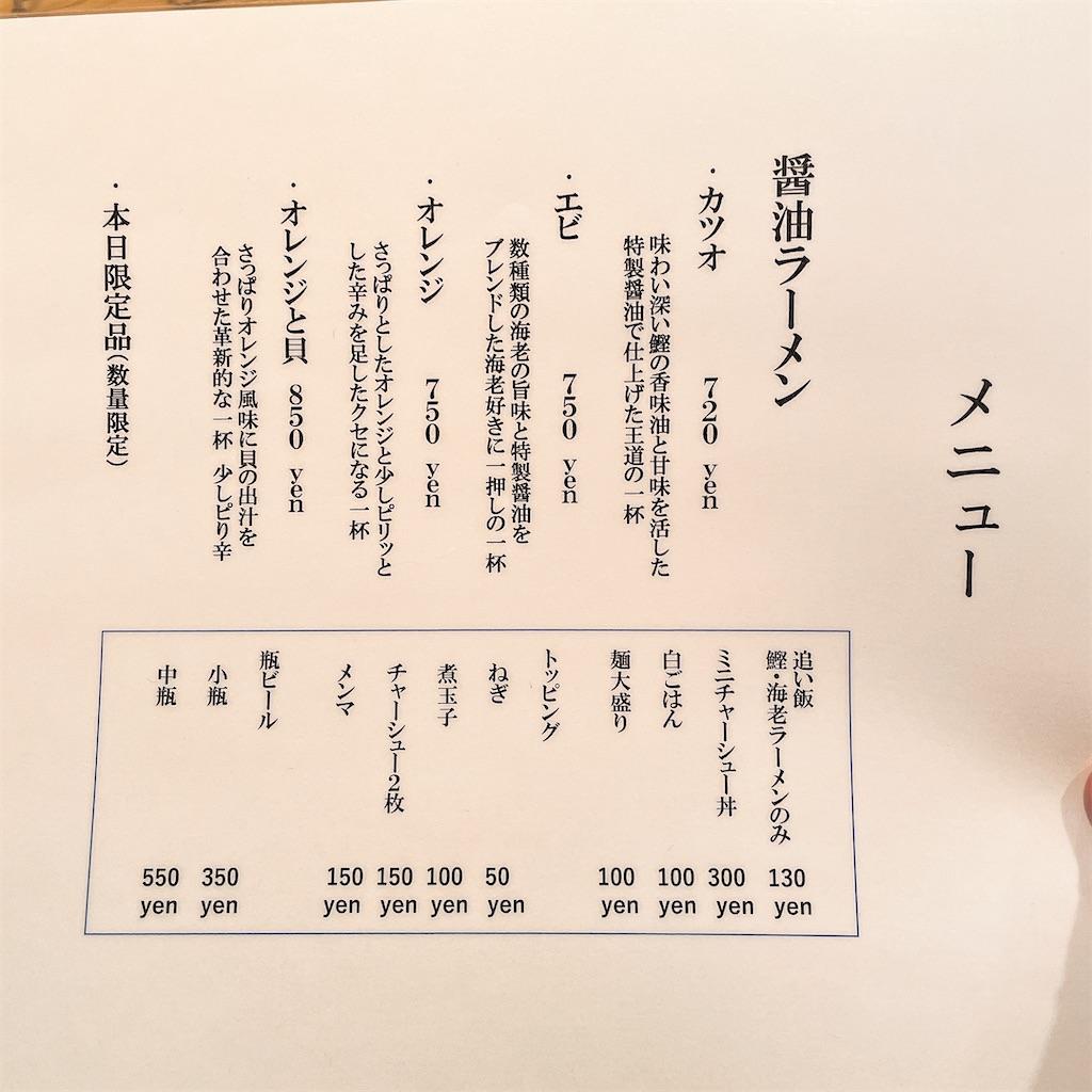 f:id:junichisuzaki:20201208123407j:image