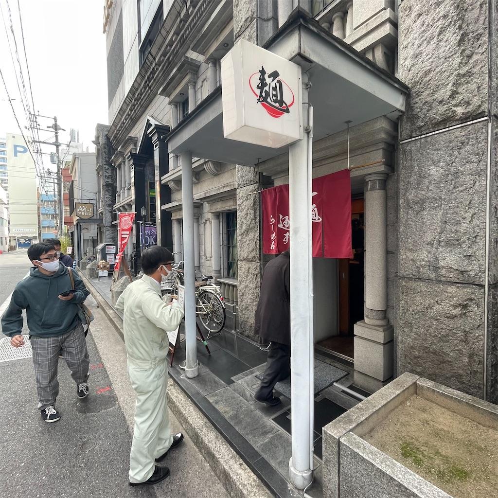 f:id:junichisuzaki:20201208123413j:image