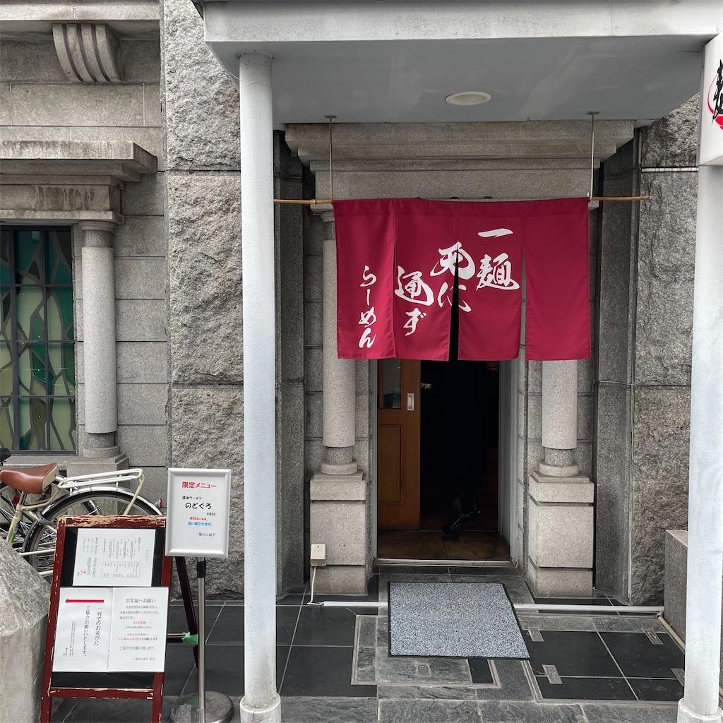 f:id:junichisuzaki:20201208123456j:image