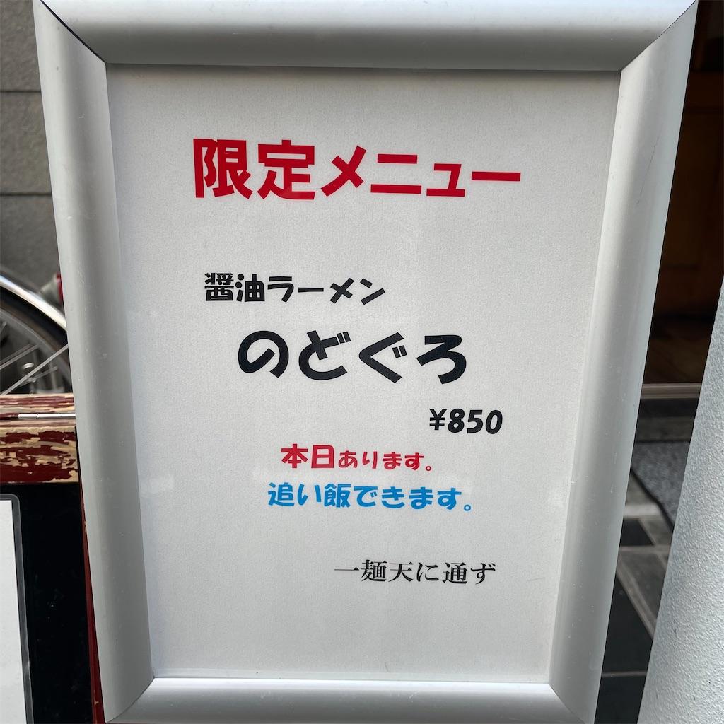f:id:junichisuzaki:20201208123459j:image