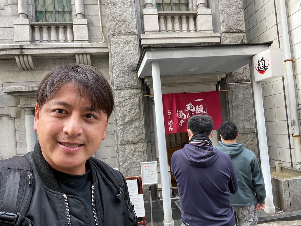 f:id:junichisuzaki:20201208123506j:image
