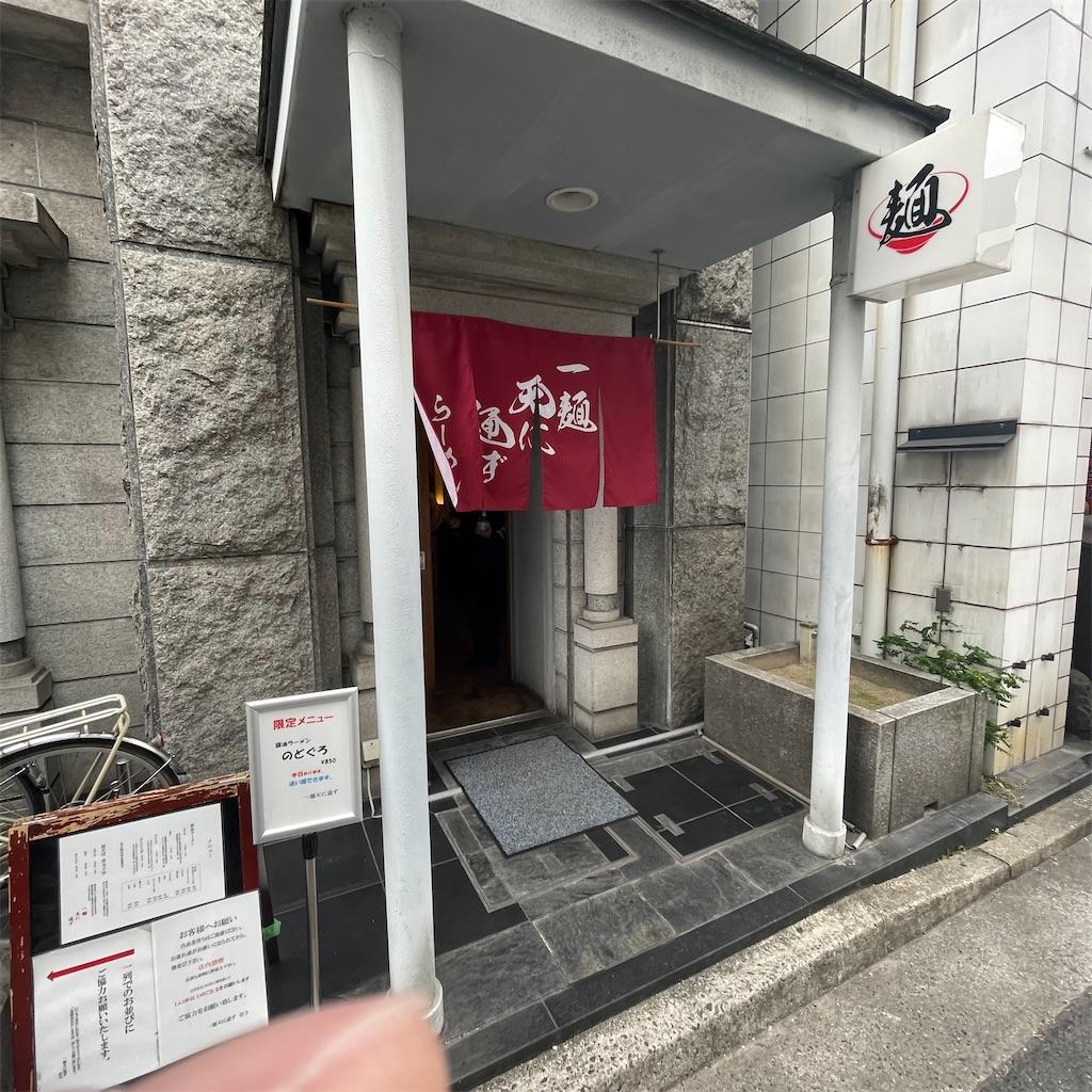 f:id:junichisuzaki:20201208123513j:image