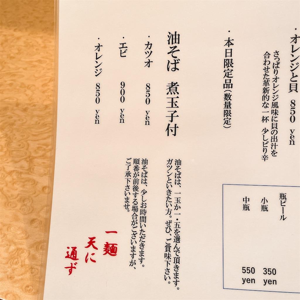 f:id:junichisuzaki:20201208123758j:image