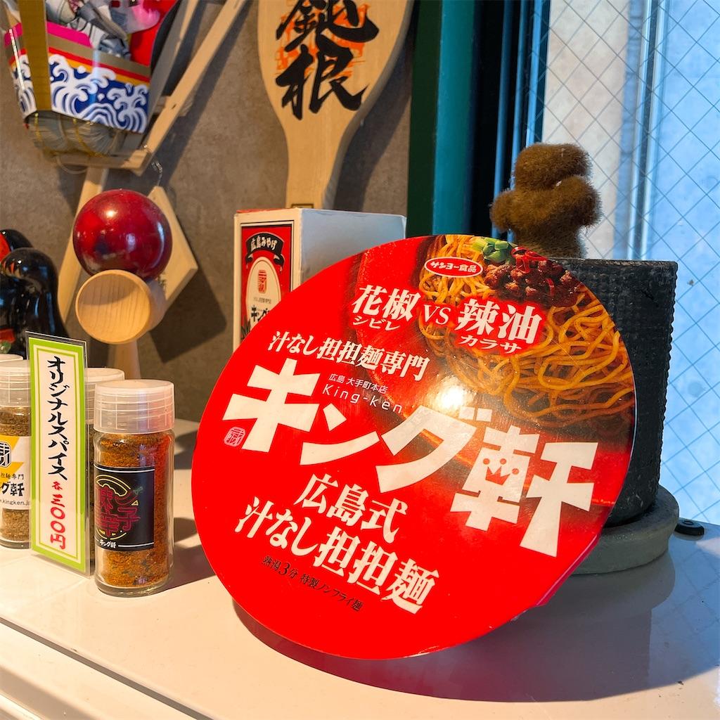 f:id:junichisuzaki:20201209160523j:image
