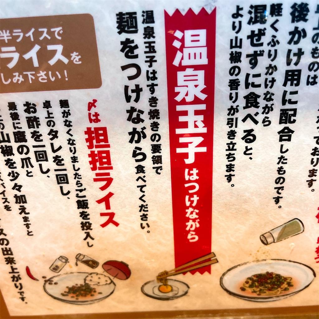 f:id:junichisuzaki:20201209160534j:image