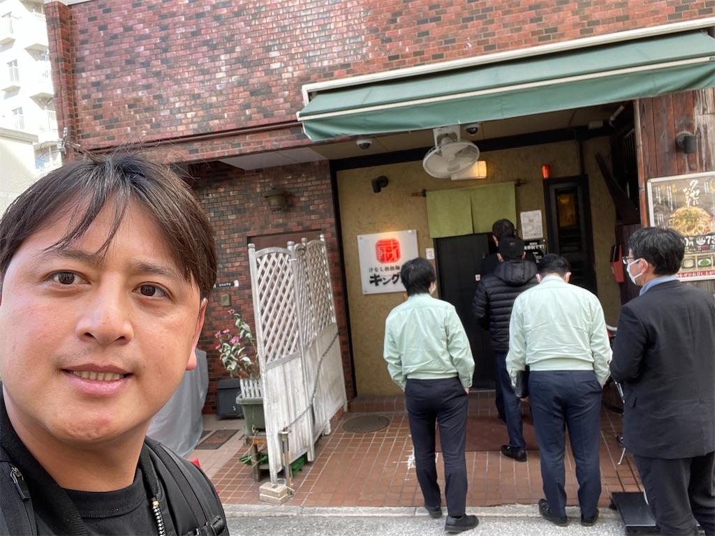 f:id:junichisuzaki:20201209160542j:image