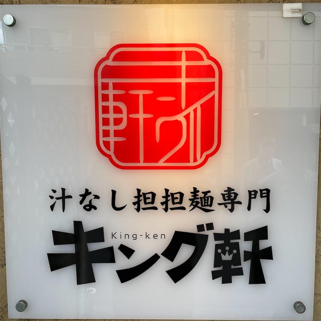f:id:junichisuzaki:20201209160545j:image