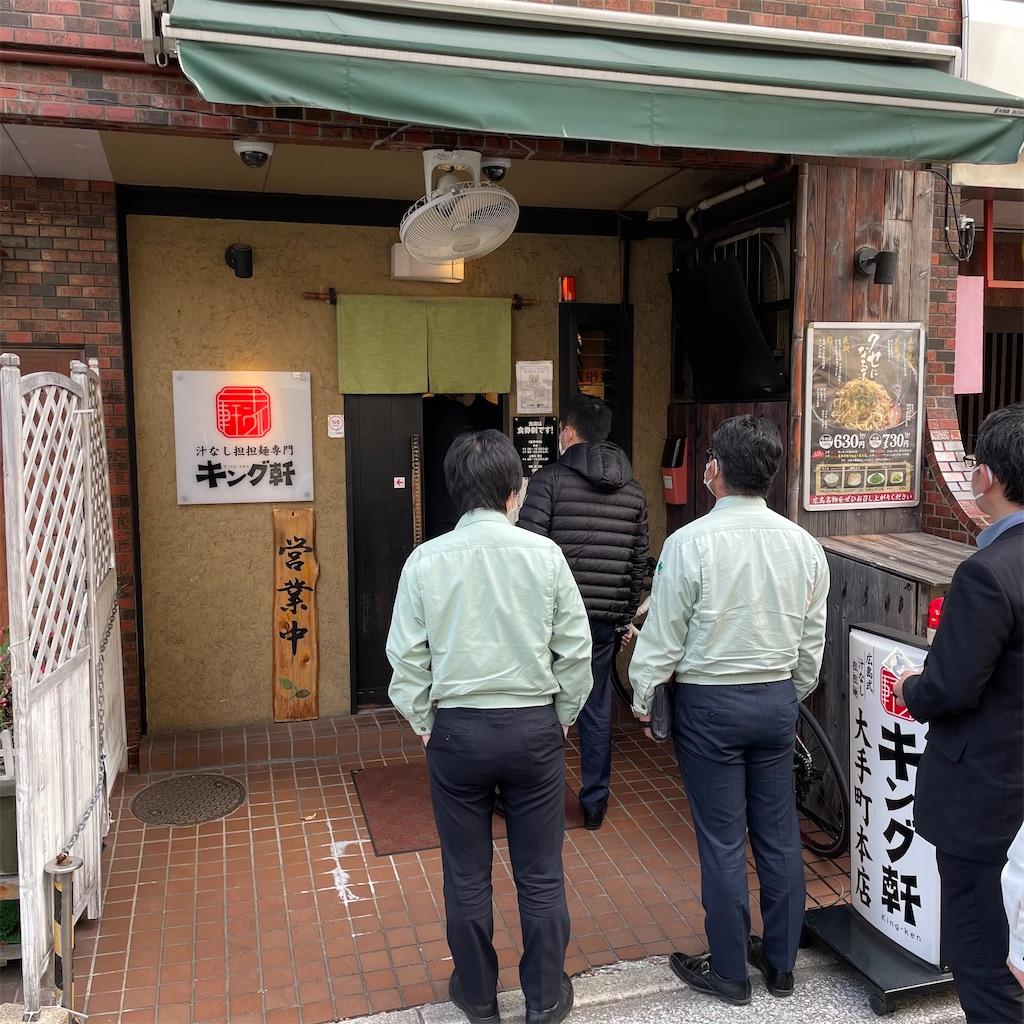 f:id:junichisuzaki:20201209160552j:image