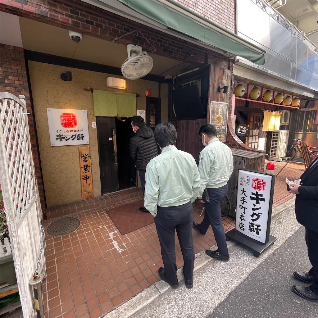 f:id:junichisuzaki:20201209160556j:image