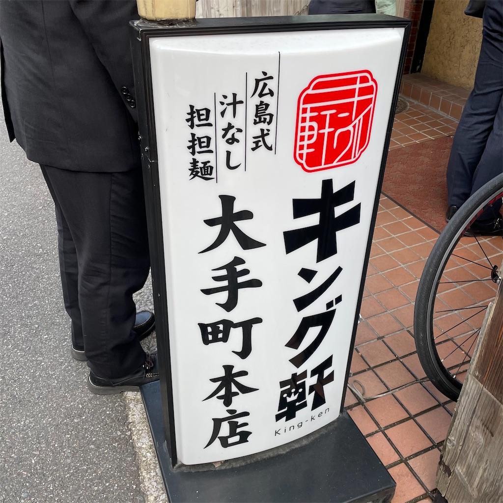 f:id:junichisuzaki:20201209160600j:image
