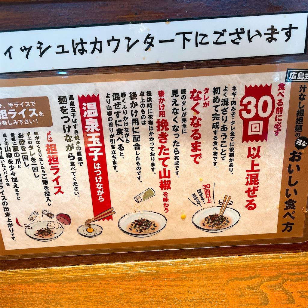 f:id:junichisuzaki:20201209191617j:image