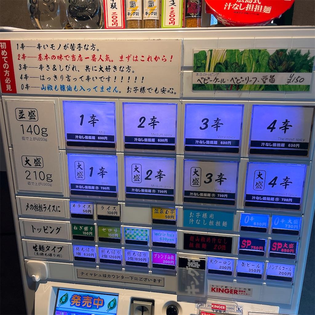 f:id:junichisuzaki:20201209191622j:image