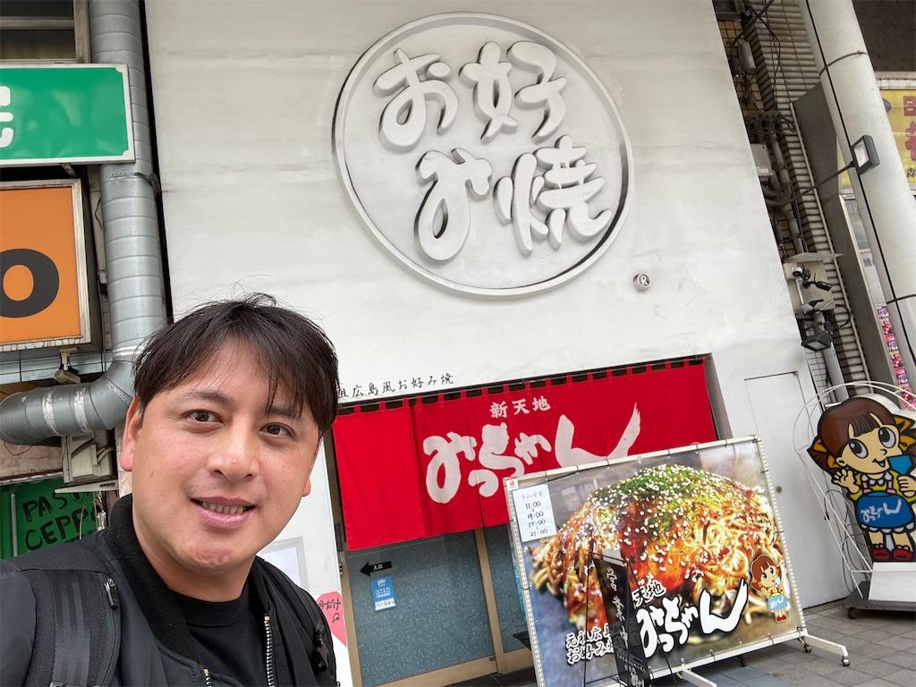 f:id:junichisuzaki:20201209191826j:image