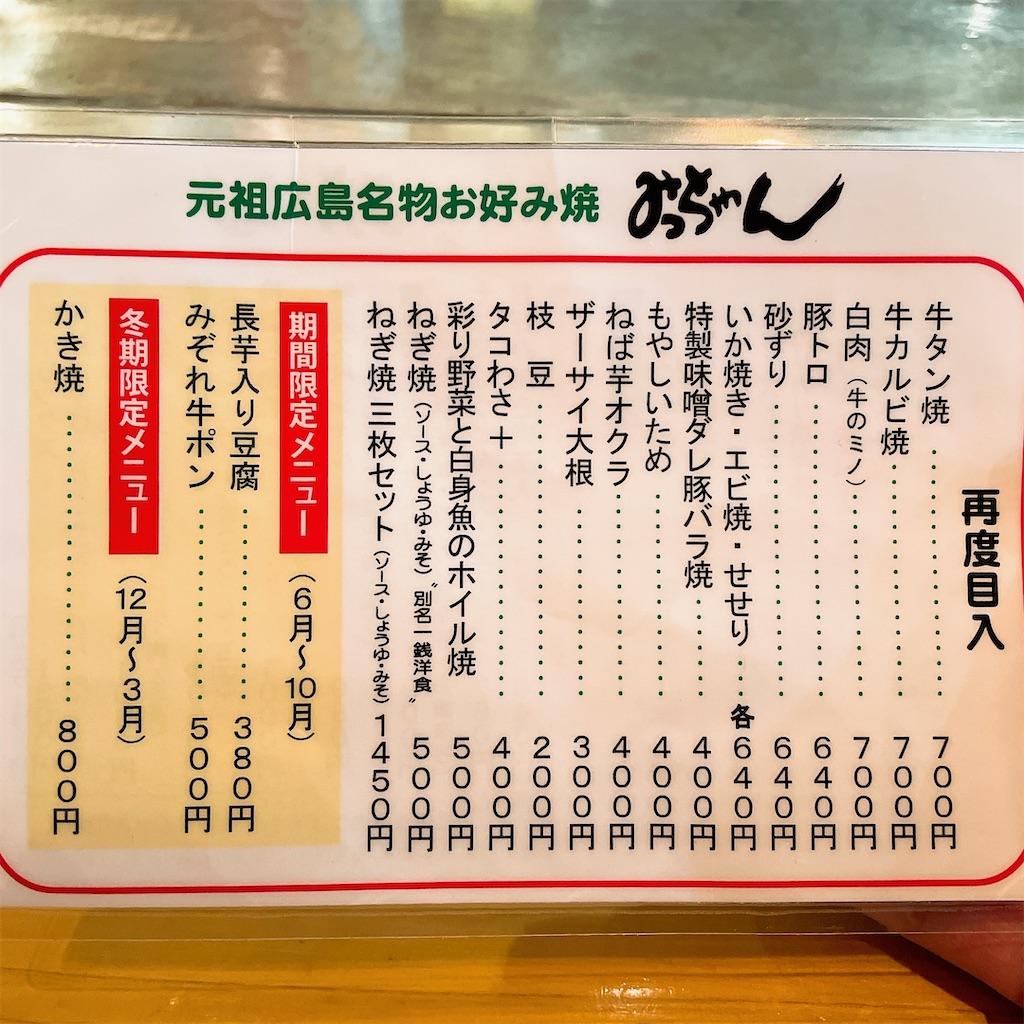 f:id:junichisuzaki:20201209191856j:image