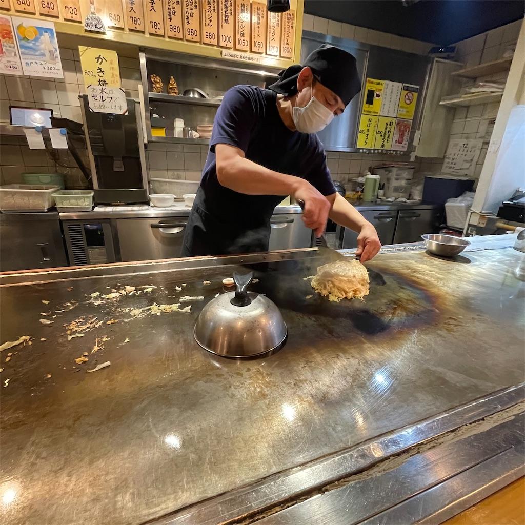 f:id:junichisuzaki:20201209191904j:image