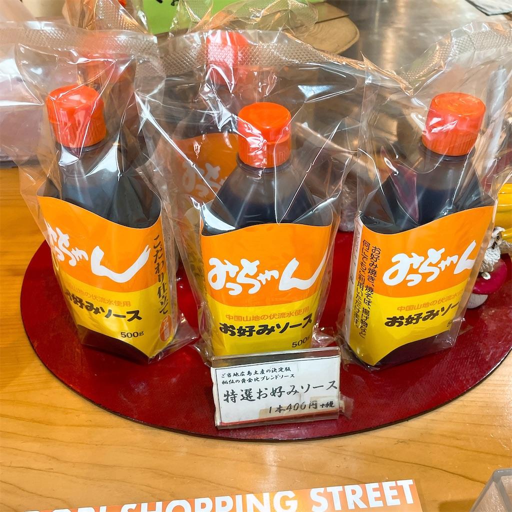 f:id:junichisuzaki:20201209191930j:image