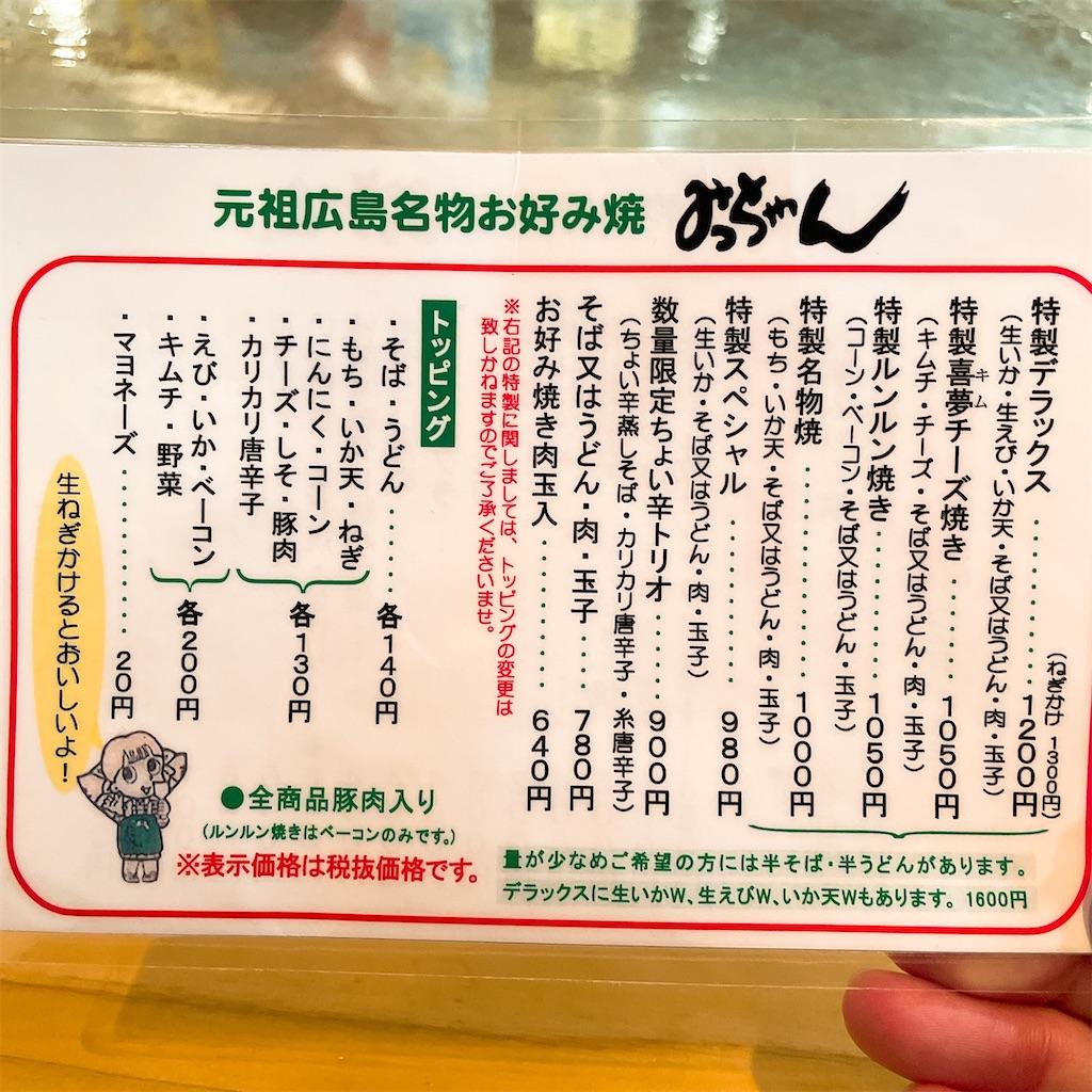 f:id:junichisuzaki:20201209192006j:image