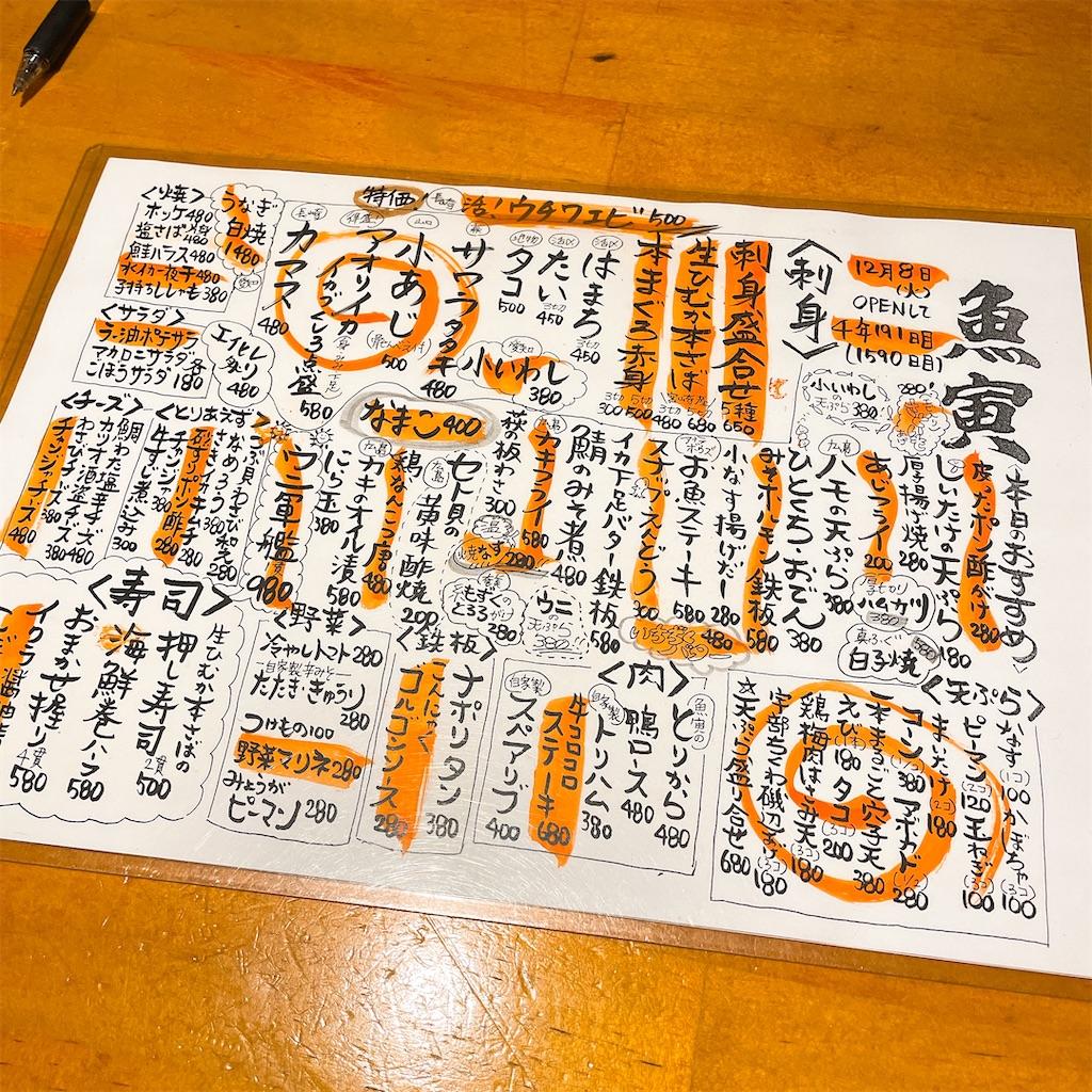 f:id:junichisuzaki:20201209192229j:image