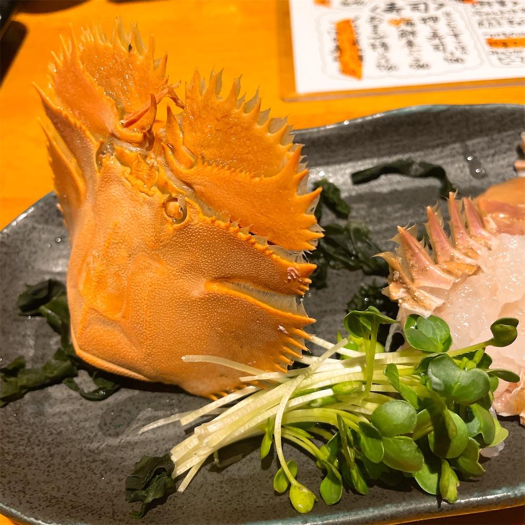f:id:junichisuzaki:20201209192508j:image