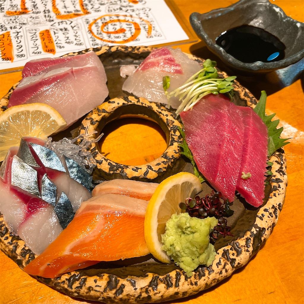 f:id:junichisuzaki:20201209192528j:image