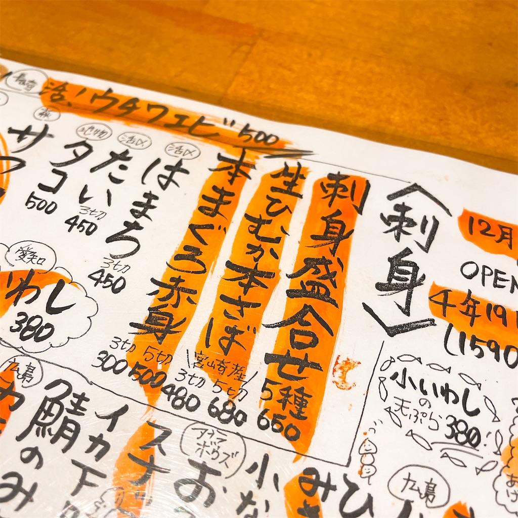 f:id:junichisuzaki:20201209192612j:image